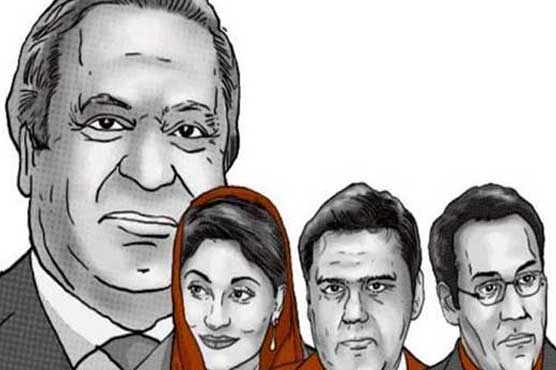 Panama Papers: More witnesses record statements against Sharif