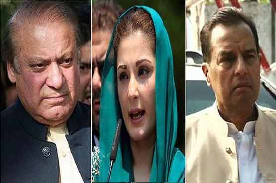 Pakistan Court orders NAB to present more witnesses against Nawaz Sharif