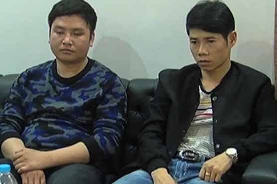 Two Chinese men get one-year jail term for ATM skimming