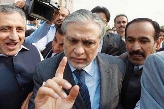 Accountability court rejects Sharifs' objections on NAB supplementary reference