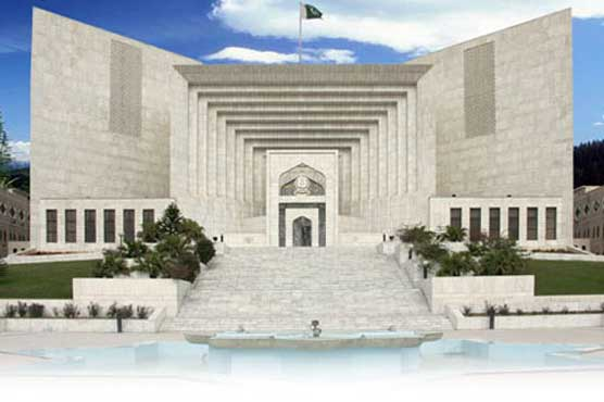 Sharifs' objections to NAB's supplementary reference rejected