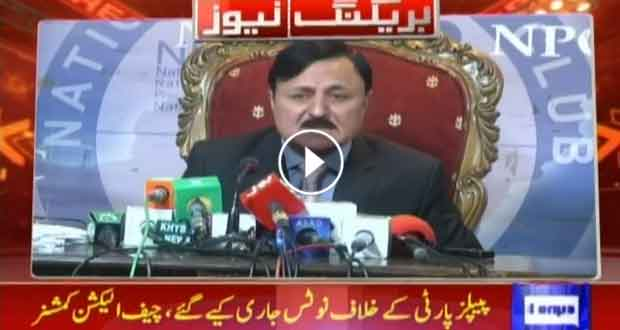 Gilgit-Baltistan will have clean and transparent elections: Chief Election Commissioner
