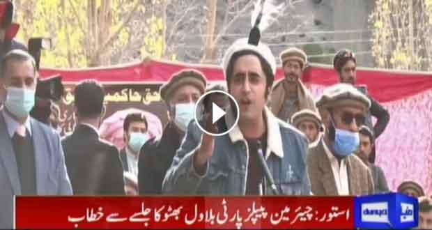 Bilawal Bhutto addresses public gathering in Astore