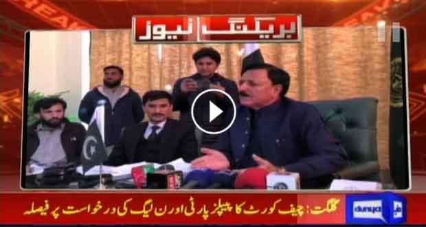 Gilgit Baltistan court bans parliamentarians from political activities