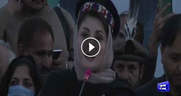 PM Imran Khan's days are numbered, says Maryam Nawaz