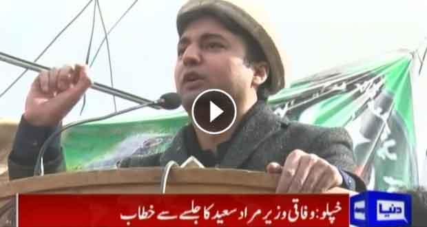 Murad Saeed addresses public gathering in Khalpu