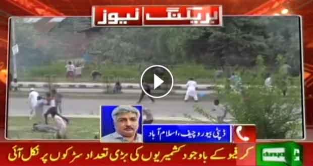 Dunya News: Program Videos,Hasb e Haal, Muzaaq Raat, Nuqta Nazar