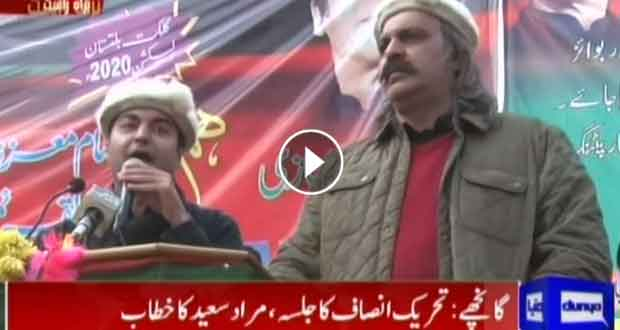 Murad Saeed addresses public gathering in Ganche