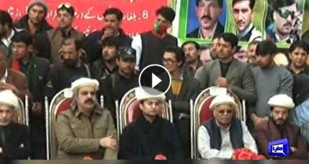 Ghanche: Stage collapses during PTI's rally