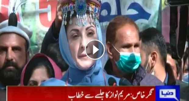Maryam Nawaz addresses public gathering in Nagar Khas