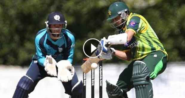 Dunya news zainab briefs on playing condition pakistan scotland face off in first t20i tomorrow fandeluxe Choice Image