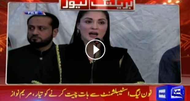 PML-N ready for talks with establishment: Maryam Nawaz