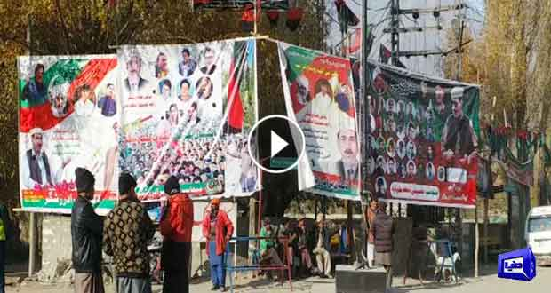 Preparations in full swing for Gilgit Baltistan Election 2020