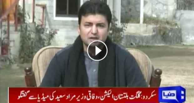 Gilgit Baltistan Election: Murad Saeed talks to media in Skardu