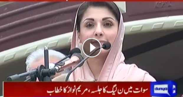 Maryam Nawaz addresses to PML-N's rally in Swat