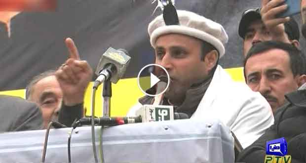 PTI will ensure constitutional rights of the people of GB: Zulfi Bukhari