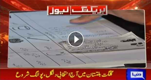 Voting begins for general elections in GB