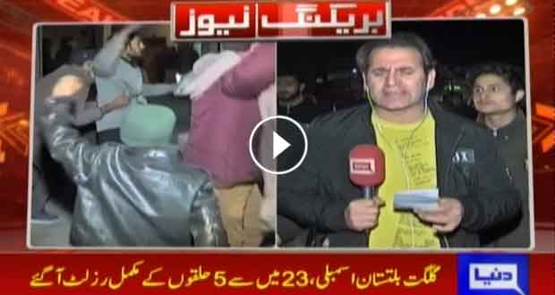 Know about latest situation of GB election as unofficial results pour in