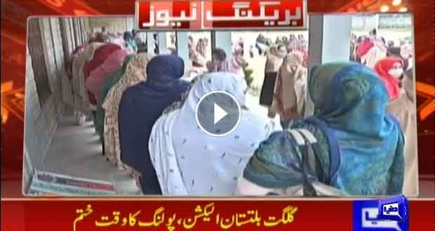 Gilgit Baltistan Election 2020: Polling time ends