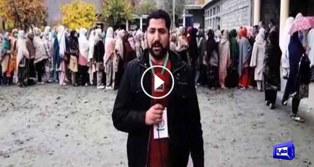Know situation about election activities in Ghizar