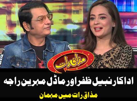 Mazaq Raat