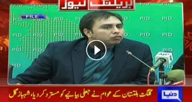 People of Gilgit-Baltistan reject false narrative: Shahbaz Gill