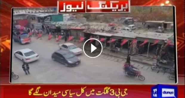 Polls in GB-3 Gilgit to be held tomorrow