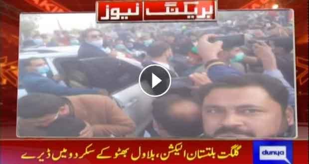 Bilawal Bhutto arrives in Skardu ahead of Gilgit-Baltistan elections