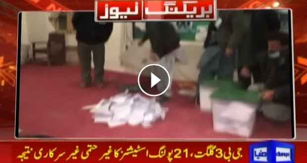 GBA-3 election: Unofficial results from 21 polling stations show PTI on top
