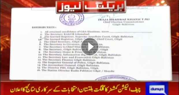 Chief Election Commissioner announces official results of GB election