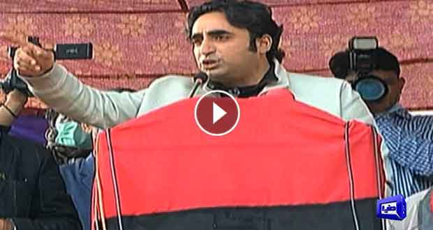 Bilawal Bhutto vows to protect vote of Gilgit-Baltistan public