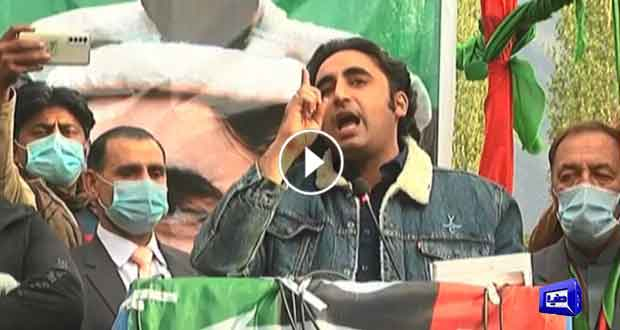 Bilawal vows to give right to rule, right to property to Gilgit-Baltistan public
