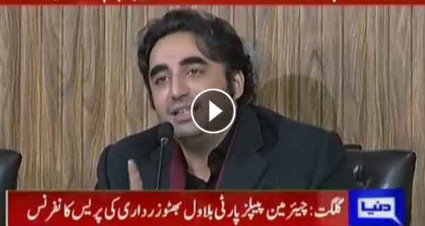 Bilawal Bhutto holds press conference in  Gilgit