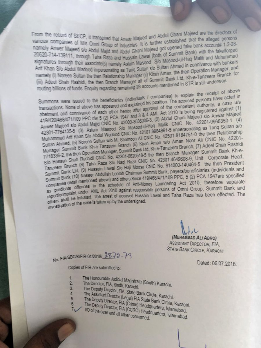 Accountability drive: Asif Ali Zardari turn now? - Pakistan
