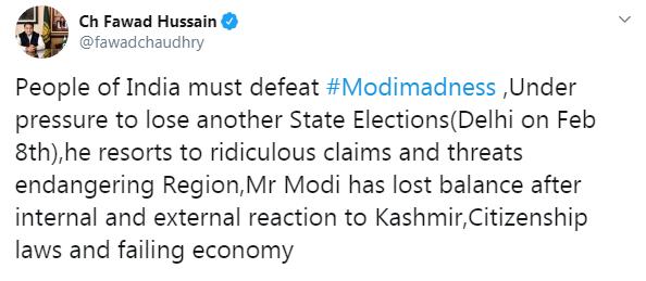 Modi has lost balance internal and external reaction to Kashmir: Fawad Ch 2