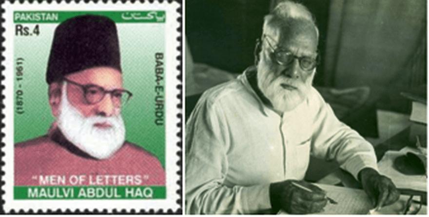 Remembering the rescuer of Urdu, Baba-e-Urdu Moulvi Abdul