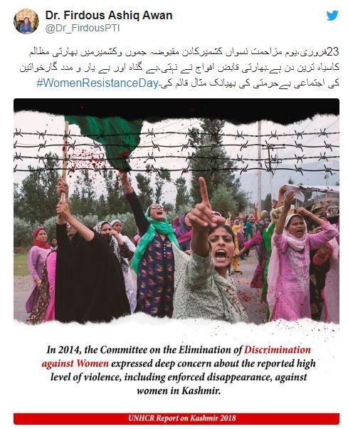 Kashmir Women's Resistance Day blackest day of Indian atrocities in IOJ&K: Firdous 2
