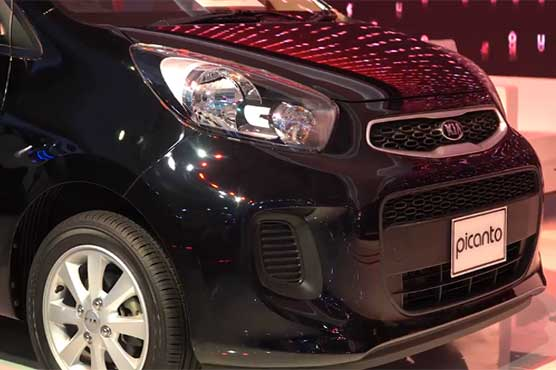 Local Kia Picanto Releasing In October 2019 Technology Dunya News