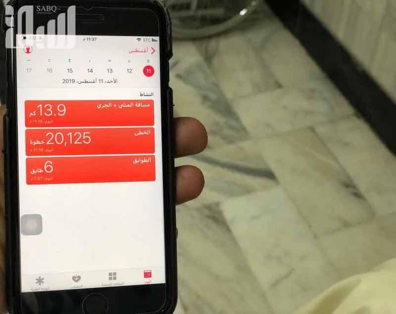 tech 328129 - سمارٹ فون ٹیکنالوجی، حجاج کے موبائل میں چلنے والے قدموں کا حساب ل