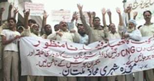 Demo in Multan against 3-day CNG closure