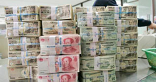 Foreign reserves ease to $18.24b