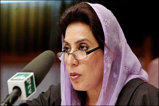 MNAs condemns security withdrawal from Speakers house