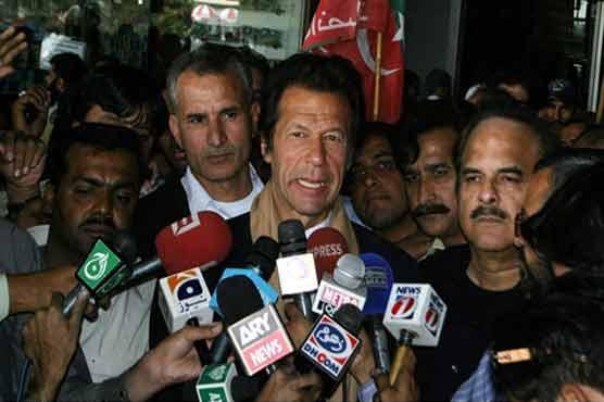 Alliance if Nawaz declares real assets: Imran