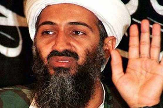 US probes film maker's access to Osama killing