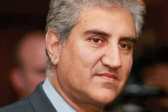 PTI tickets for honest candidates only: Qureshi