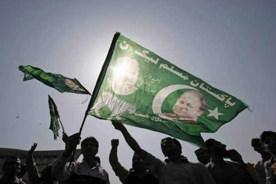 PML-N announces anti-govt strike from 31st