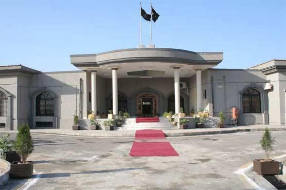 IHC dismisses plea to sack PM Gilani