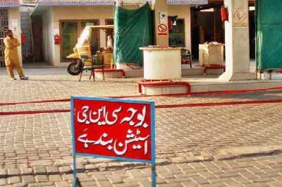 Most CNG stations remain closed