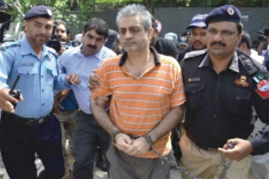 OGRA scam:Tauqir handed over to NAB for 12 days