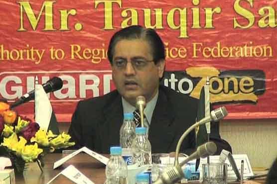SC orders FIA to cancel Tauqeer Sadiq's passport